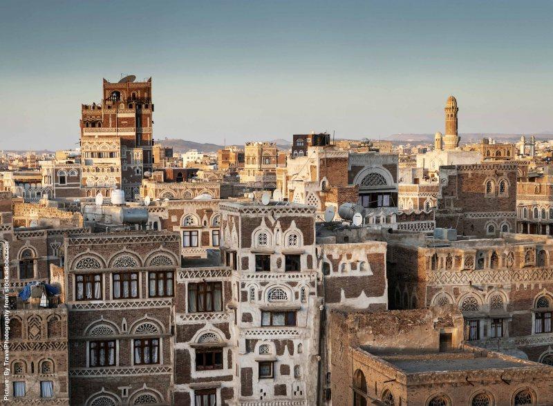 Yemeni Insider