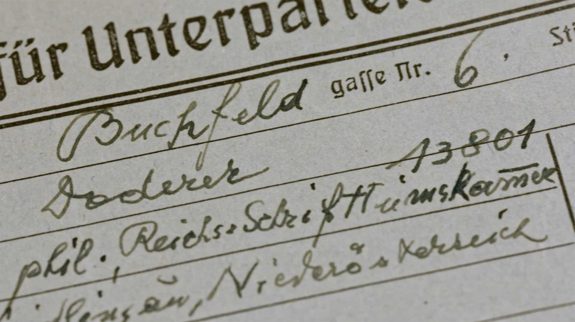 Buchfeldgasse (buchfeldgasse_03.jpg)